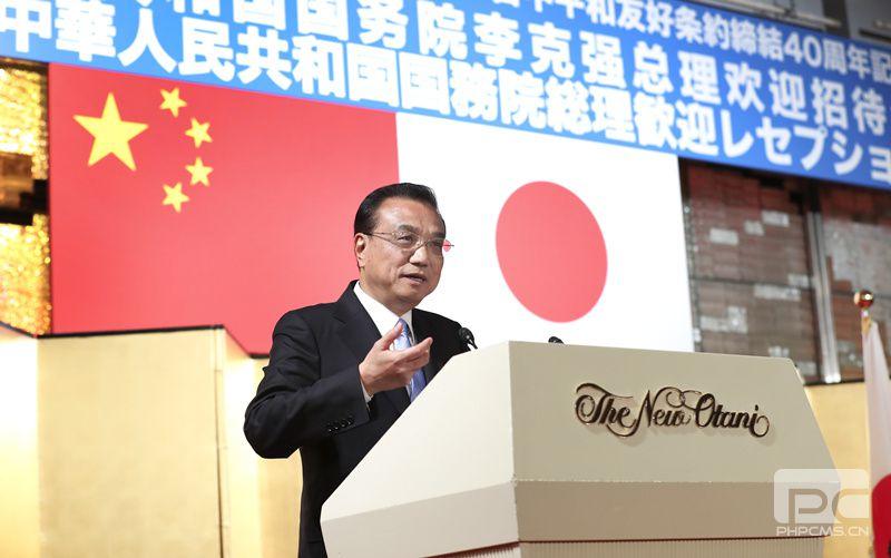 外媒关注李克强总理首次访日:中日经贸关系将上新台阶